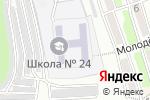 Схема проезда до компании Средняя общеобразовательная школа №24 в Находке