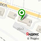 Местоположение компании Управление специальной связи по Приморскому краю