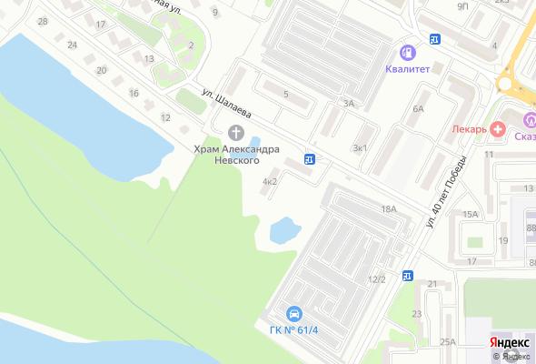 купить квартиру в ЖК по ул. Шалаева, д. 4 корпус 2