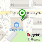 Местоположение компании Стиль.pro