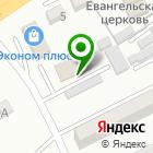 Местоположение компании Белый Карп