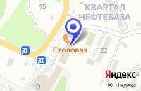 Схема проезда до компании ХУДОЖЕСТВЕННАЯ ШКОЛА в Лесозаводске