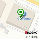 Местоположение компании 5+