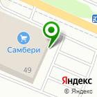 Местоположение компании Фреш 25