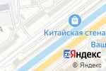 Схема проезда до компании Магазин косметики в Находке