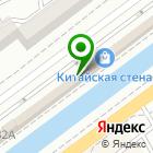 Местоположение компании Trustauto