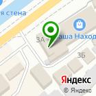 Местоположение компании ПромАльп