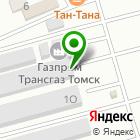 Местоположение компании Автомагистраль