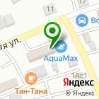Местоположение компании АкваМакс