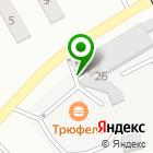 Местоположение компании Автолейка