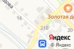 Схема проезда до компании Магазин мясной продукции во Владимиро-Александровском