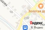 Схема проезда до компании Дионис во Владимиро-Александровском