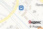 Схема проезда до компании ОГИБДД МО МВД России Партизанский во Владимиро-Александровском