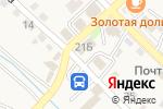 Схема проезда до компании Дело Росс во Владимиро-Александровском