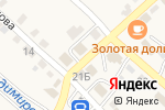Схема проезда до компании Магазин во Владимиро-Александровском