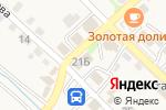 Схема проезда до компании Магазин разливного пива во Владимиро-Александровском