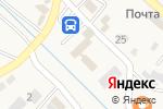 Схема проезда до компании МОМВД РОССИИ Партизанский во Владимиро-Александровском