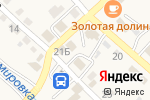 Схема проезда до компании Ион во Владимиро-Александровском