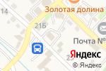 Схема проезда до компании Имидж во Владимиро-Александровском