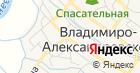 Владимиро- Александровский Успенский храм на карте