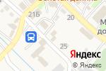 Схема проезда до компании Успех во Владимиро-Александровском