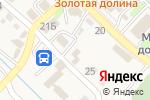 Схема проезда до компании Лотос во Владимиро-Александровском