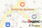 Схема проезда до компании Мировые судьи Партизанского района во Владимиро-Александровском