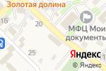 Схема проезда до компании Отдел судебных приставов по Находкинскому округу во Владимиро-Александровском