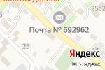 Схема проезда до компании Параллель-2 во Владимиро-Александровском