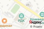 Схема проезда до компании Центр детского творчества во Владимиро-Александровском