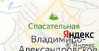 Центральная районная аптека №22 на карте