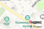 Схема проезда до компании Зеркало во Владимиро-Александровском