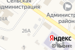 Схема проезда до компании Комплимент во Владимиро-Александровском