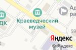 Схема проезда до компании Многоточие во Владимиро-Александровском