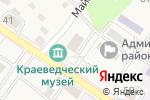 Схема проезда до компании Колос во Владимиро-Александровском
