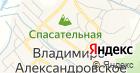 Администрация Партизанского муниципального района на карте
