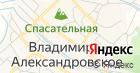 Ростехинвентаризация-Федеральное БТИ по Приморскому Краю на карте