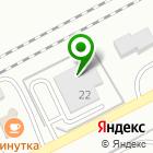 Местоположение компании Маэрск