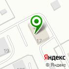 Местоположение компании КОМПАНИЯ ПРОМИНВЕСТ