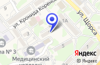 Схема проезда до компании УЧИЛИЩЕ МЕДИЦИНСКОЕ ПАРТИЗАНСКОЕ в Партизанске