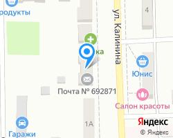 Схема местоположения почтового отделения 692871