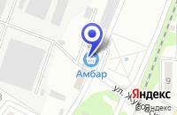 Схема проезда до компании ПТФ ВЕРТЯНКИНА в Арсеньеве