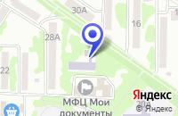 Схема проезда до компании НОУ ШКОЛА РОДНИК в Арсеньеве
