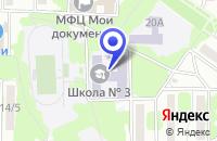 Схема проезда до компании ШКОЛА № 3 в Арсеньеве