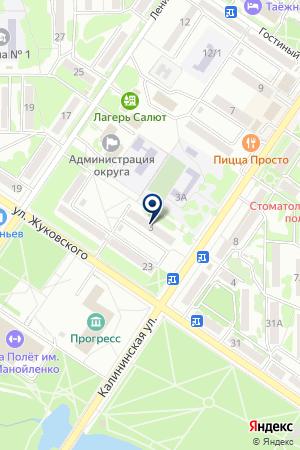АРСЕНЬЕВСКИЙ ФИЛИАЛ НАХОДКА-АКОС на карте Арсеньева