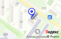 Схема проезда до компании МТС в Арсеньеве