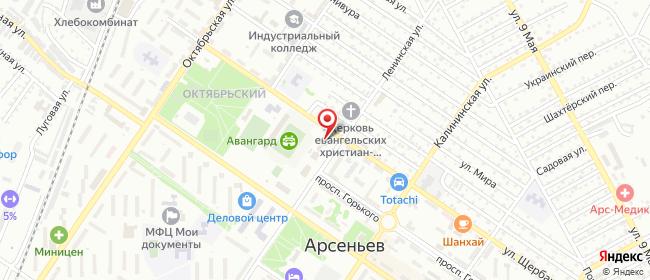 Карта расположения пункта доставки Ростелеком в городе Арсеньев