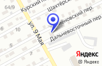 Схема проезда до компании АРКТУР в Арсеньеве