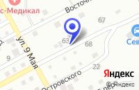 Схема проезда до компании ТЕПЛОВОДОСНАБЖЕНИЕ в Арсеньеве