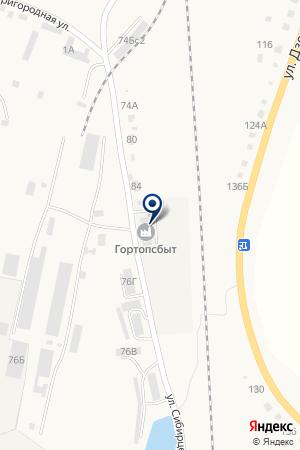 ГОРТОПСБЫТ на карте Лесозаводска